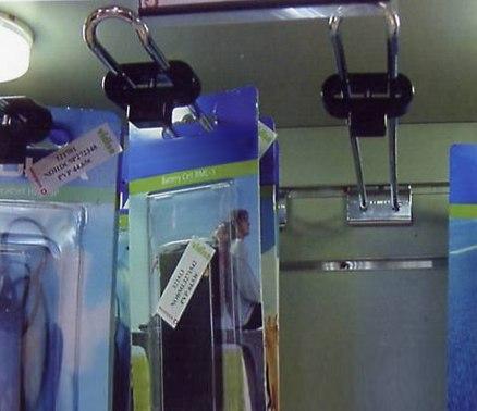 Blister metálico para tienda de bricolaje
